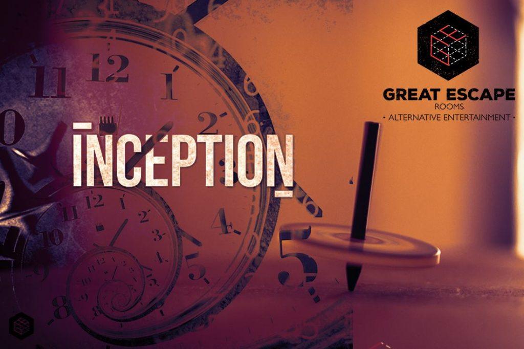 Σβούρα του Inception Escape Room Θεσσαλονίκη