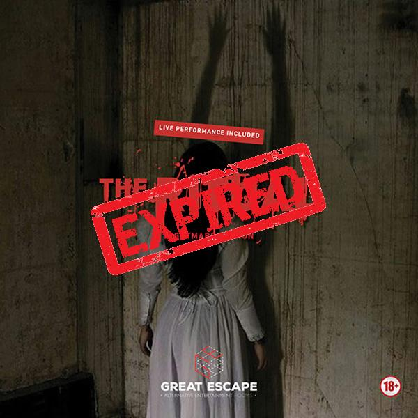 great escape rooms thessaloniki the ritual