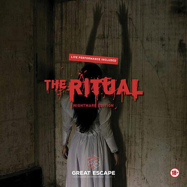 great escape rooms thessaloniki the ritual
