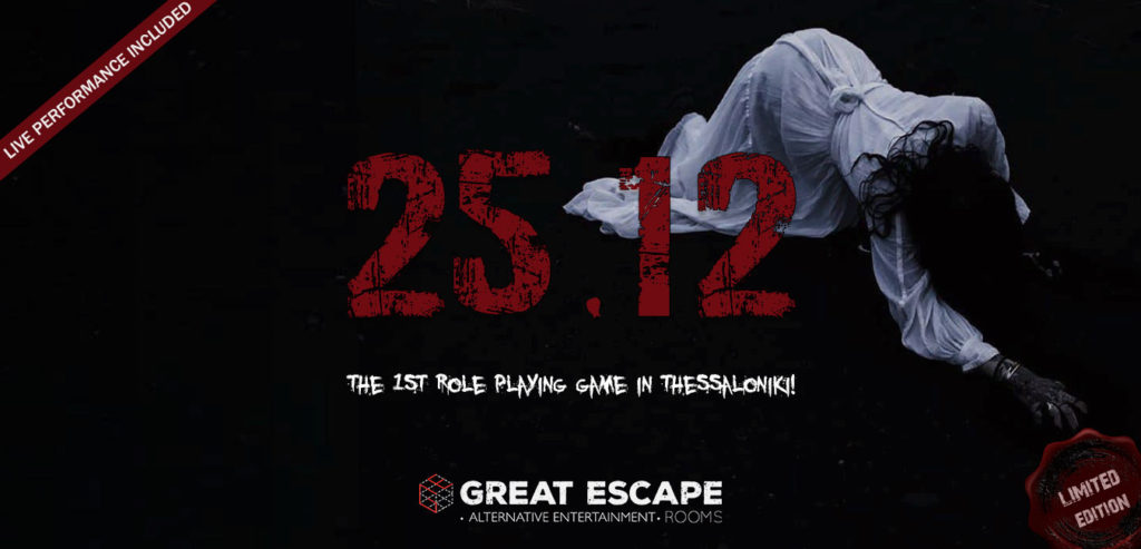25.12 Great Escape Rooms
